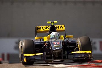 Super Nova Racing